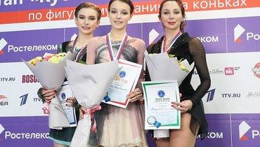 Призеры третьего этапа Кубка России всоревнованиях среди женщин: Дарья Усачева, Анна Щербакова, Елизавета Туктамышева.