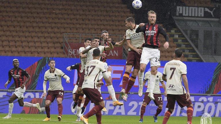 """26 октября. """"Милан"""" - """"Рома"""" - 3:3. Фото Twitter"""