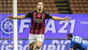 Ибрагимович забил самый быстрый гол за «Милан»