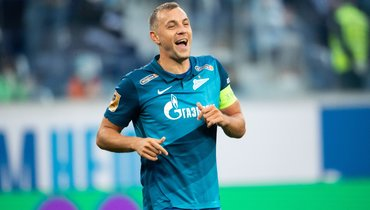 Главный тренер дортмундской «Боруссии» оценил Дзюбу перед матчем с «Зенитом»