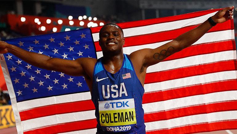 Кристиан Коулман. Фото Reuters