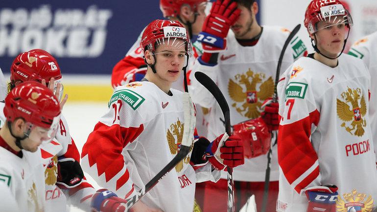 Молодежная сборная России. Фото ФХР, fhr.ru