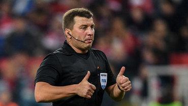 Три арбитра ФИФА иВилков отстранены отработы вРПЛ