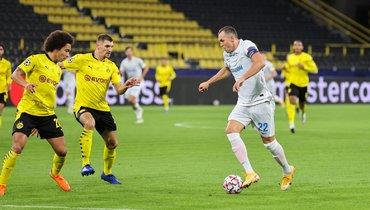 28октября. Дортмунд. «Боруссия»— «Зенит»— 2:0. Артем Дзюба вигре.