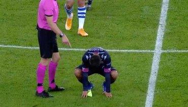 Инсинье получил травму вматче Лиги Европы