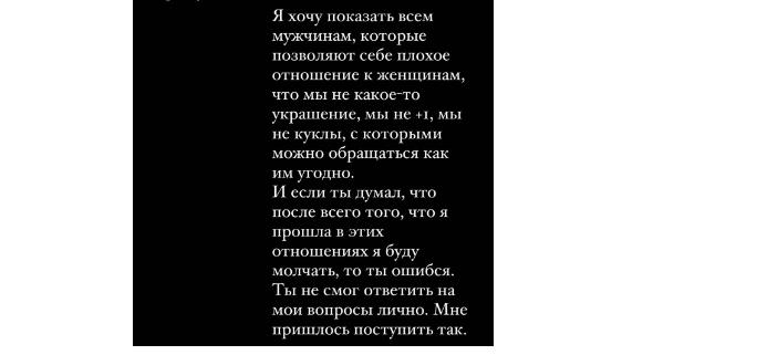 Из Instagram Ольги Шарыповой. Фото Instagram