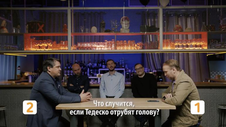 Эпизод программы «Коммент.Шоу».