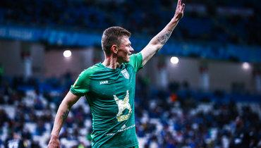 «Рубин»— «Арсенал»: Шатов— вне заявки казанцев наматч