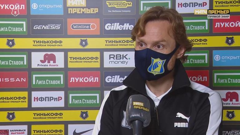 Валерий Карпин. Фото скриншот «Матч Премьер»