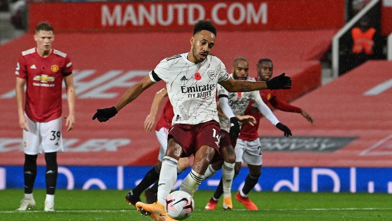 1ноября. Манчестер. «Манчестер Юнайтед»— «Арсенал»— 0:1. Пьер-Эмерик Обамеянг реализует 11-метровый удар. Фото Reuters