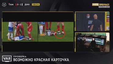 «Янекрыса». Тетрашвили, наступивший наШиманьски, извинился заудаление вматче «Тамбов»— «Динамо»