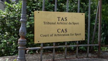 Суд над РУСАДА начался синформационной атаки. Будет жарко
