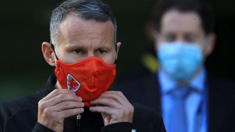 Райан Гиггз. Фото AFP