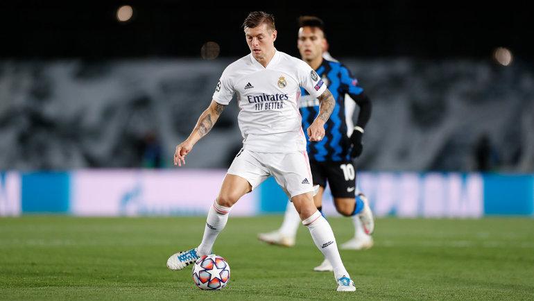 3ноября. «Реал»— «Интер»— 3:2. Тони Кроос. Фото Twitter