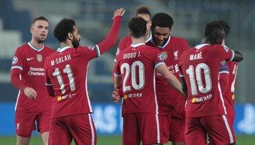 «Аталанта» дома пропустила 5 голов от «Ливерпуля», Миранчук снова остался взапасе