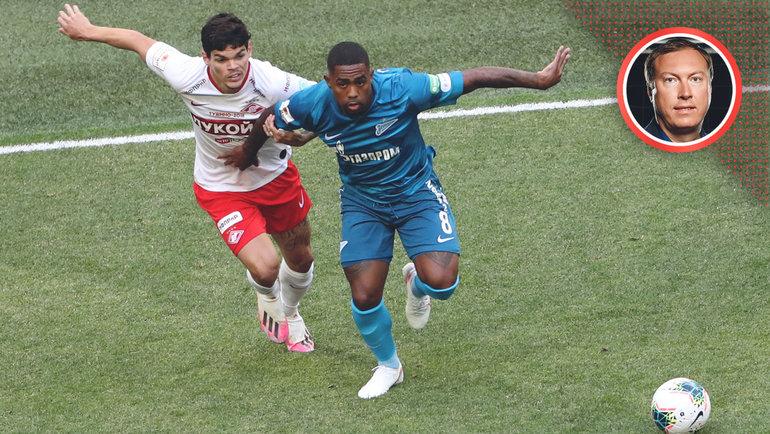 Защитник «Спартака» Айртон (слева) инападающий «Зенита» Малком.