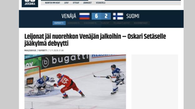 «Пусть российская молодежка выиграет этот абсурдный турнир». Финские СМИ обсуждают победу команды Ларионова