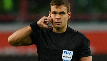 Левников получил назначение. Что будет сдругим судьей матча «Краснодар»— «Спартак»?