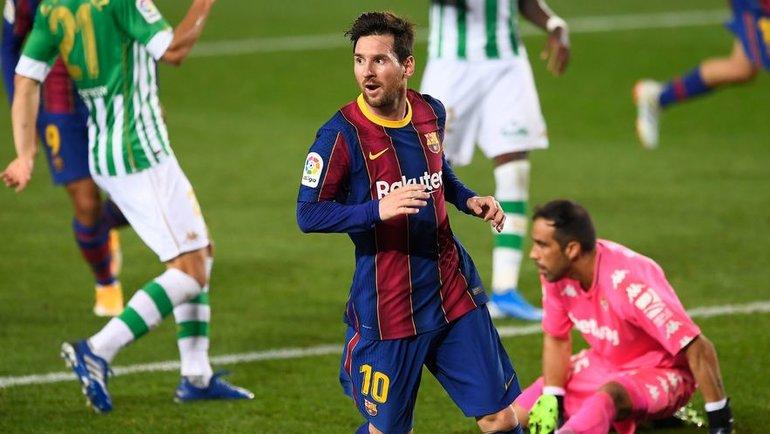 7ноября. Барселона. «Барселона»— «Бетис»— 5:2. Лионель Месси. Фото AFP
