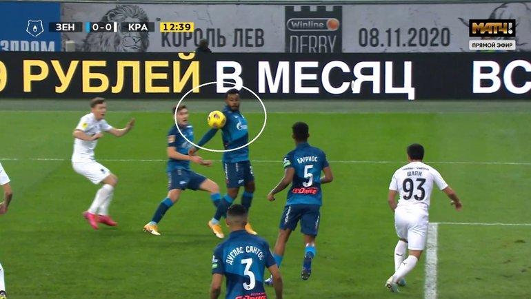 Zenit Krasnodar Var Ispravili Oshibku Moskaleva Za Chto Naznachen Penalti Sport Ekspress
