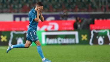 Сутормин расплакался после гола вматче «Зенит»— «Краснодар»
