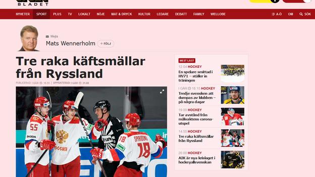 «Сенсационное шоу молодой команды». Европейские СМИ хвалят Россию после триумфа наКубке Карьяла