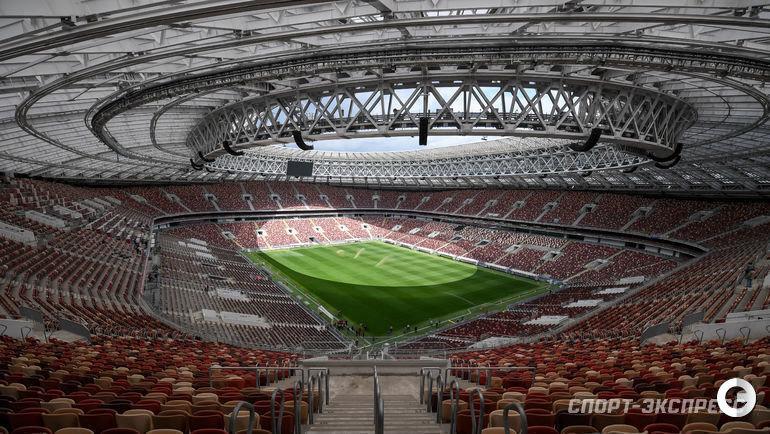 "Стадион «Лужники». Фото ""СЭ"""