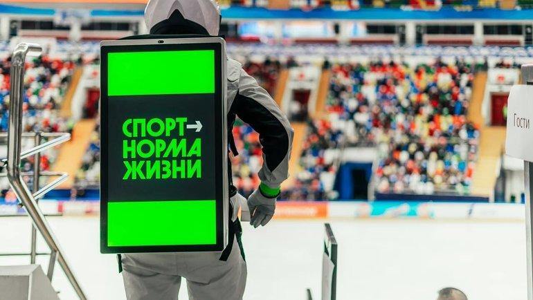 «Мобильный робот». Фото Министерство спорта