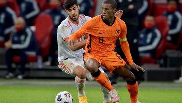 11ноября. Голландия— Испания— 1:1.
