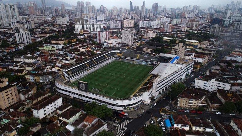 Сантос. Стадион «Вила Белмиро». Фото AFP