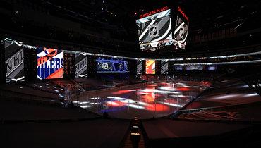 Когда начнется новый сезон НХЛ?