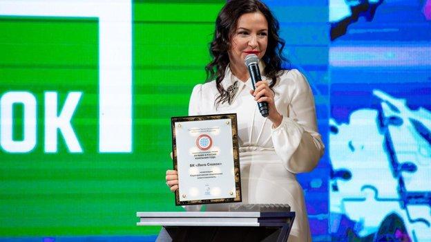 Первый вице-президент «Лиги Ставок» иучредитель Фонда «Созвездие Добра» Ольга Журавская.