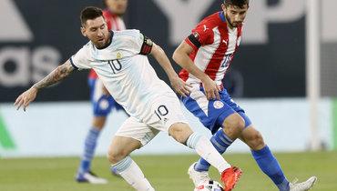 Аргентина несмогла обыграть Парагвай. Гол Месси был отменен