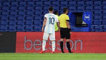 Месси забил Парагваю, ногол был отменен ВАР