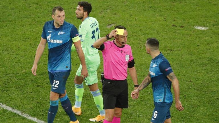 """""""Зенит"""" в матче против """"Лацио"""". Фото Reuters"""