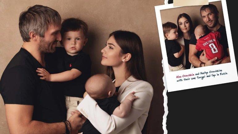 Александр Овечкин с семьей. Фото Twitter