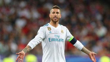Источник: вероятность ухода Рамоса из «Реала» составляет 80 процентов