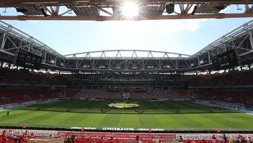 Стадион «Открытие Арена». Общий вид.