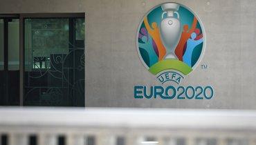 Ньон. Лого чемпионата Европы-2020.