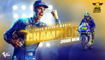 Хоан Мир стал новым чемпионом MotoGP