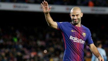 Экс-игрок «Ливерпуля» и «Барселоны» Маскерано объявил озавершении карьеры