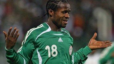 Экс-футболиста «Фиорентины» Ободо похитили вНигерии вовторой раз