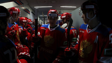 Хоккеисты юношеской сборной России.
