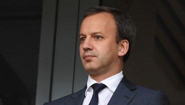 Дворкович прокомментировал слухи оприходе в «Локомотив» напост главы совета директоров