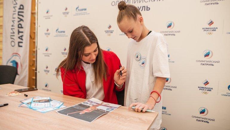 Александра Солдатова. Фото ОКР