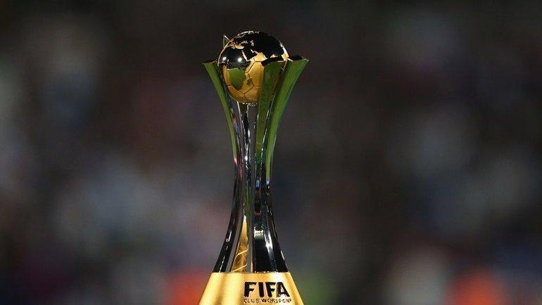 Трофей клубного чемпионата мира. Фото Twitter