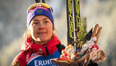 Юрлова-Перхт приостановила карьеру из-за беременности