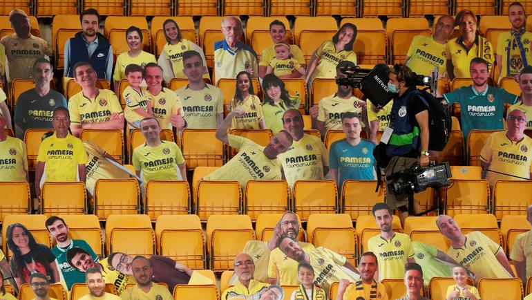 Футбол без зрителей вовремя пандемии. Фото AFP