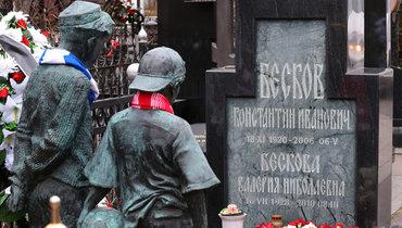 Легенды «Спартака» и «Динамо» почтили память Бескова