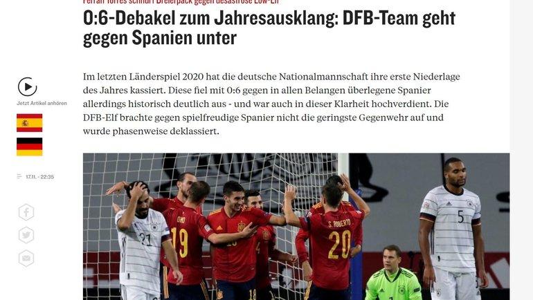 Реакция Kicker напоражение Германии отиспанцев. Фото Kicker